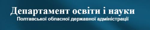 Аннотация 2020-04-13 234829